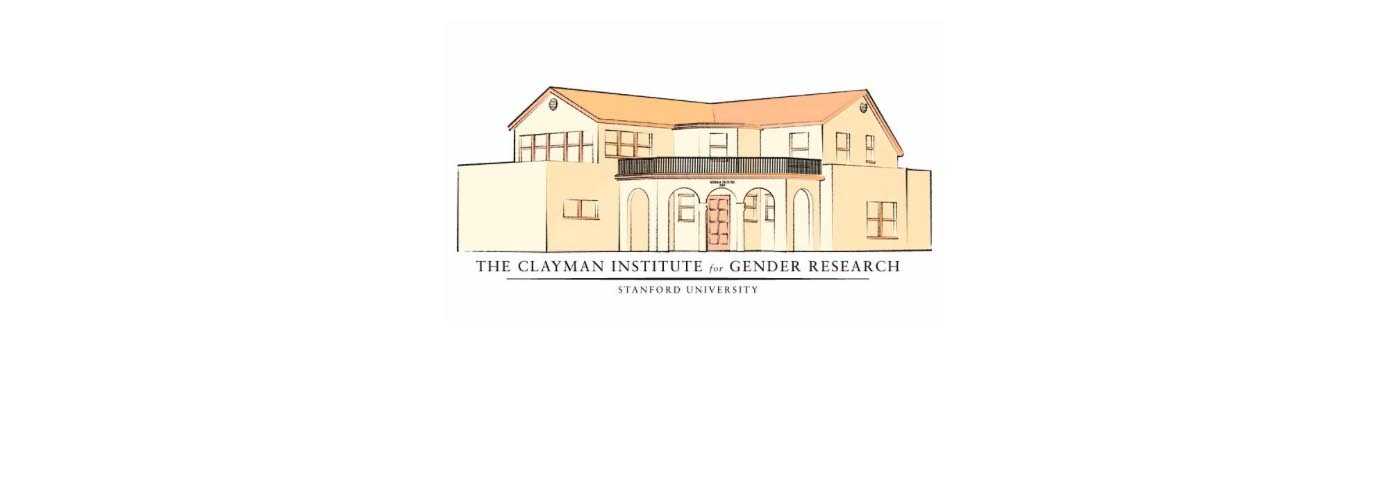 drawing of Clayman Institute house